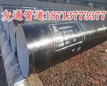 环氧煤防腐沥青防腐